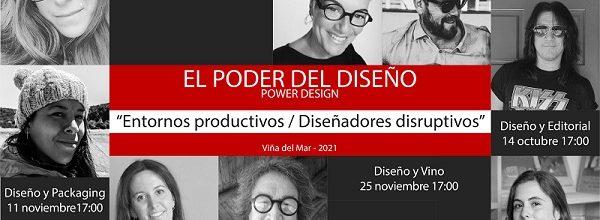 Carrera de Diseño lanza ciclo de conversaciones denominado «Power Design»