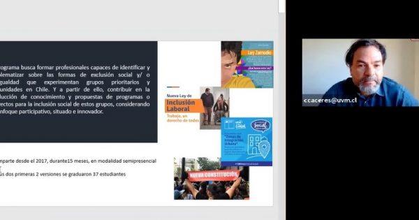 Focus group convocó a graduados del Programa Magíster en Innovación Social para la Inclusión UVM