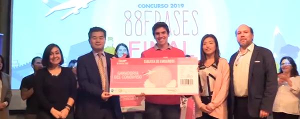 Estudiante de Kinesiología viaja a China