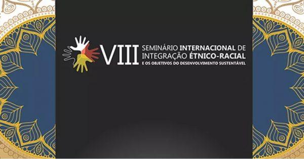 Coordinador de carrera Psicopedagogía expone en seminario internacional